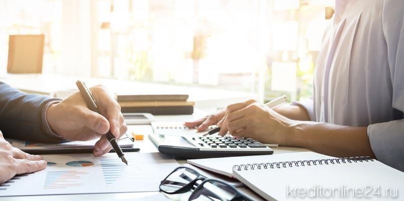 Как снизить платеж по кредиту