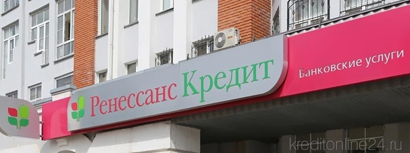 Частный займ под залог квартиры kredit-pod-zalog.mozello.ru/blog