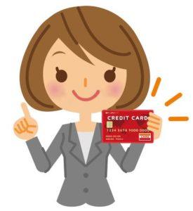 Кредит на карту не выходя из дома