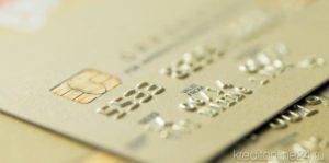 Лучшие кредитные карты российских банков