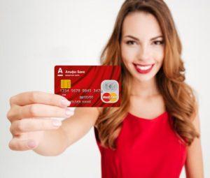 Моментальное оформление кредитной карты