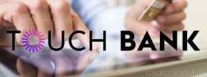 Кредиты в Touch Bank